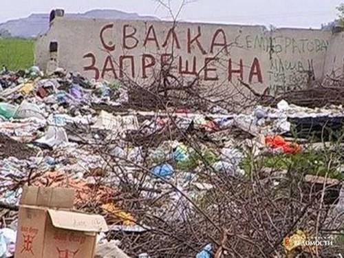 «Неединая Россия-31. Свалочная Власть» - Игорь Яковенко