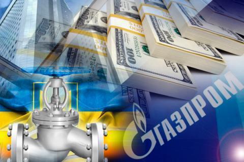 Газпром приготовил $4,7 млрд на выплату Украине