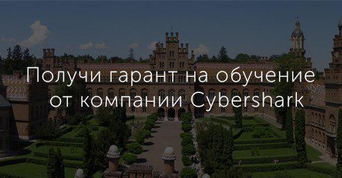 Украинские компании малого бизнеса учредили грант на оплату обучения