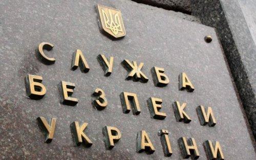 СБУ раскрыла план масштабного вторжения РФ в Украину осенью 2018 года