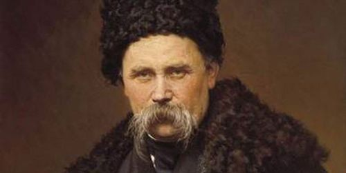 Сто великих украинцев — Тарас Григорович Шевченко