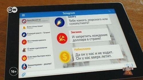 """Чем ответит Кремль на санкции США - """"Заповедник"""""""