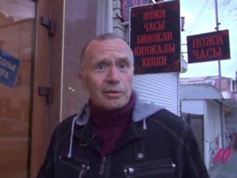 В «лучших» традициях ЧК/КГБ: создателя «Новичка» в Анапе сбила машина