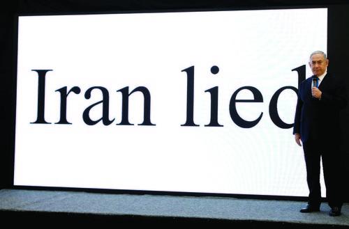 Коварство и бомбы: Израиль уличил Иран во лжи