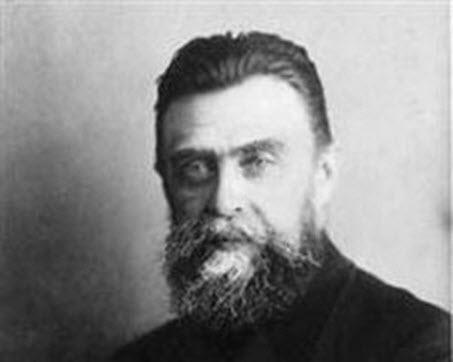 Сто великих украинцев — Володимир Павлович Науменко
