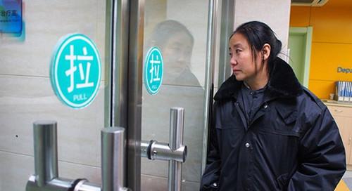 В Китае арестовали мать 118 детей
