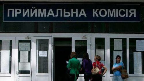 Фамилии абитуриентов из Крыма и Донбасса будут зашифрованы