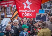 В Минске запретили акцию «Бессметрный полк»