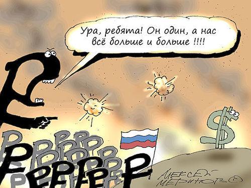 Падение рубля ускорится в начале недели из-за глупости ЦБ РФ