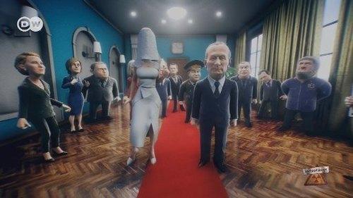 "Свадьба Путина, Аладдин Нетаньяху, царь не настоящий - ""Заповедник"""