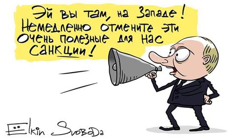 """«Россия - унтер-офицерша """"Нас должно быть меньше!""""» - Леонид Анцелович"""