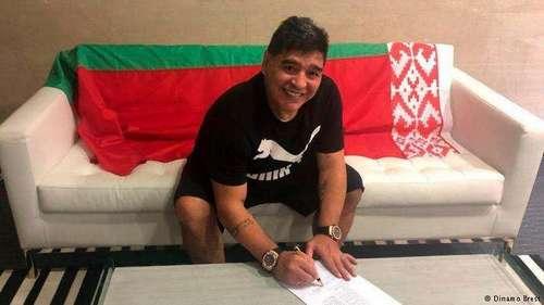 Что Диего Марадона будет делать в белорусском футбольном клубе