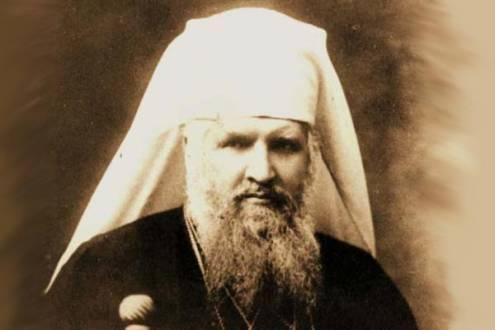 Сто великих украинцев — Митрополит Андрей Шептицкий