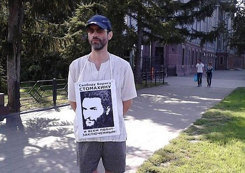 """ФСБ против Виктора Корба"" - Игорь Яковенко"