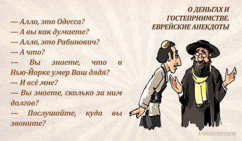 Рабінович вирішив не йти в президенти - Цензор.НЕТ 6421