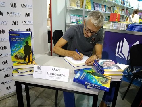 """На стенді видавничої групи """"KM-Букс"""" відбувається автограф-сесія Олега Пономаря"""