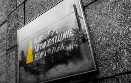 """НАБУ продолжает расследование относительно формулы """"Роттердам+"""" и """"Дюссельдорф+"""""""