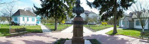 Достопримечательности Украины: Музей Леси Украинки