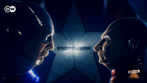 "Капитан Америка Трамп против Железного Человека Путина - ""Заповедник"""