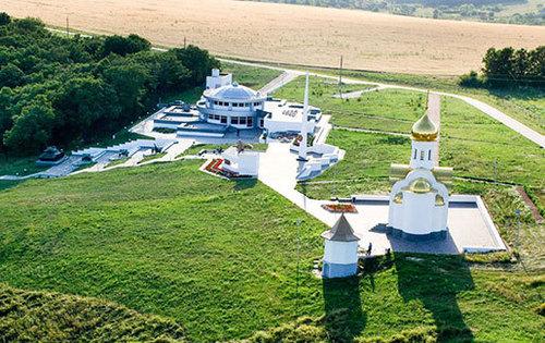Достопримечательности Украины: Высота маршала Конева