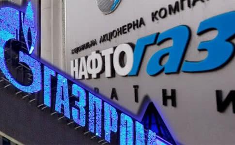 """""""Починаємо новий арбітражний процес проти Газпрому у Стокгольмі"""" - Юрий Витренко"""