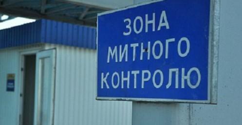 «Контрабандисты наносят ответный удар» - Кирилл Сазонов