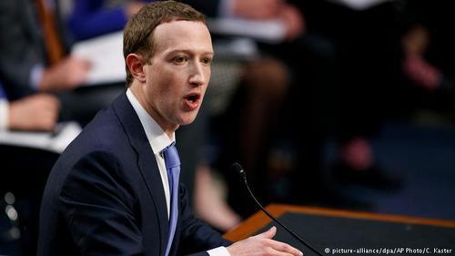 Цукерберг готов предоставить ФБР информацию о вмешательстве России