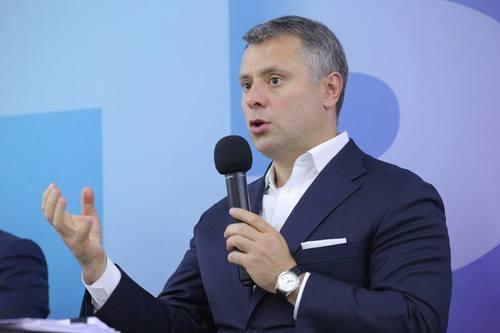 """«Щодо """"мирової угоди"""" з Газпромом» - Юрий Витренко"""