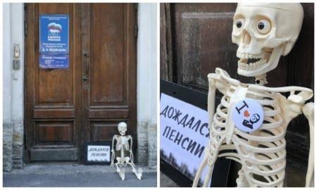 «328 роботов проголосовали за посмертную пенсию» - Игорь Яковенко