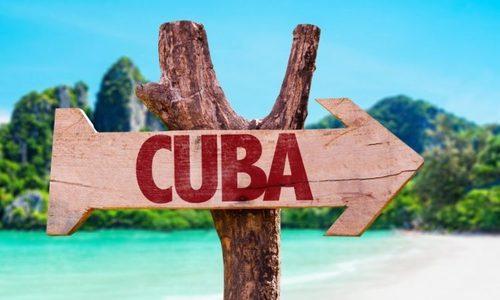Куба отреклась от коммунизма