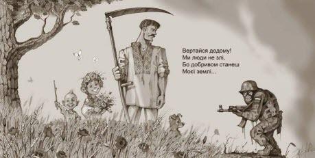 """""""Жила была одна страна..."""" глава 2 - Алексей Петров"""