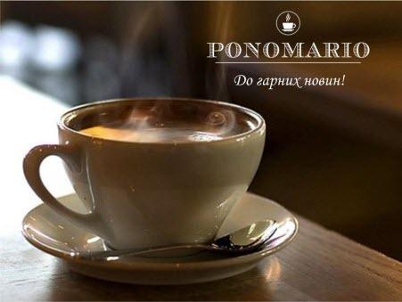 Традиционный кофе-брейк от Пономаря