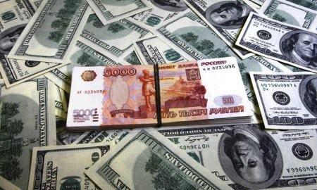 Как США планируют «уронить» рубль