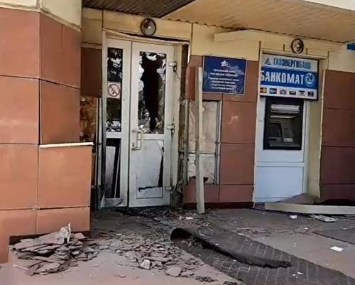В Калуге взорвали вход Пенсионного фонда