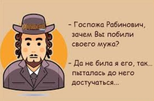 Пятничная подборка одесских анекдотов