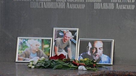 «Странно, но журналисты, казалось, понимали, что им говорили убийцы»