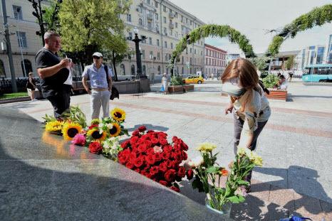 В центре Москвы начался флэшмоб в поддержку Сенцова