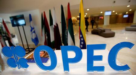 ОПЕК предсказала резкое падение спроса на свою нефть