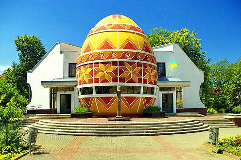 Достопримечательности Украины: Музей Писанка в городе Коломыя
