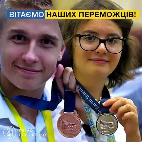 Украинские школьники победили в Международной географической Олимпиаде