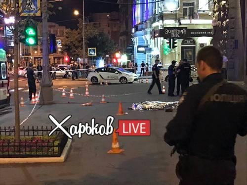 Вооруженное нападение на Харьковский горсовет