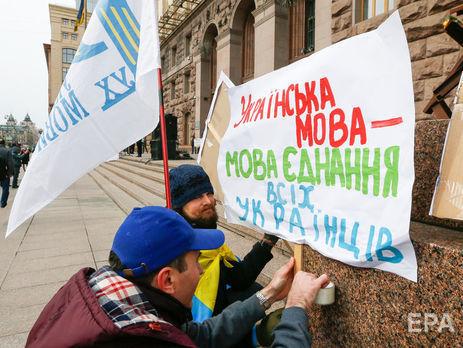 Проект новой редакции Украинского правописания предлагает расширить границы дозволенного