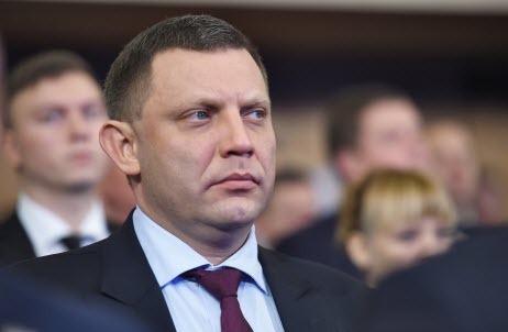 Принуждение к скромности. За что Путин «уволил» Захарченко