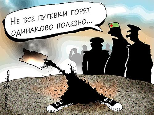 """""""Любимый трюк Кремля"""" Альфред Кох"""