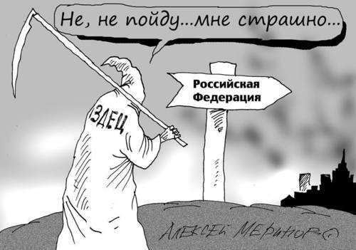 Пять главных путинских ударов… по России