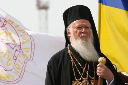 Для подготовки к предоставлению автокефалии УПЦ Вселенский патриарх назначил экзархов для Украины