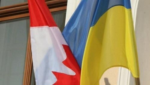 Над парламентом Канады подняли флаг Украины