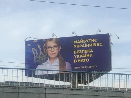 """""""ВОНА – ОБІЦЯЄ НАТО"""" - Дмитро """"Калинчук"""" Вовнянко"""