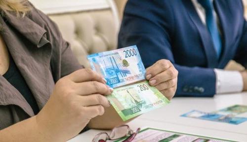 В России готовят денежную реформу
