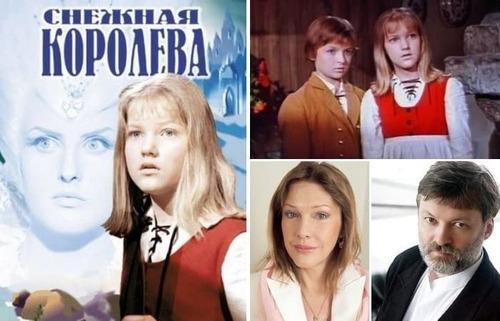 «Снежная королева»: Как сложились судьбы актеров знаменитой киносказки